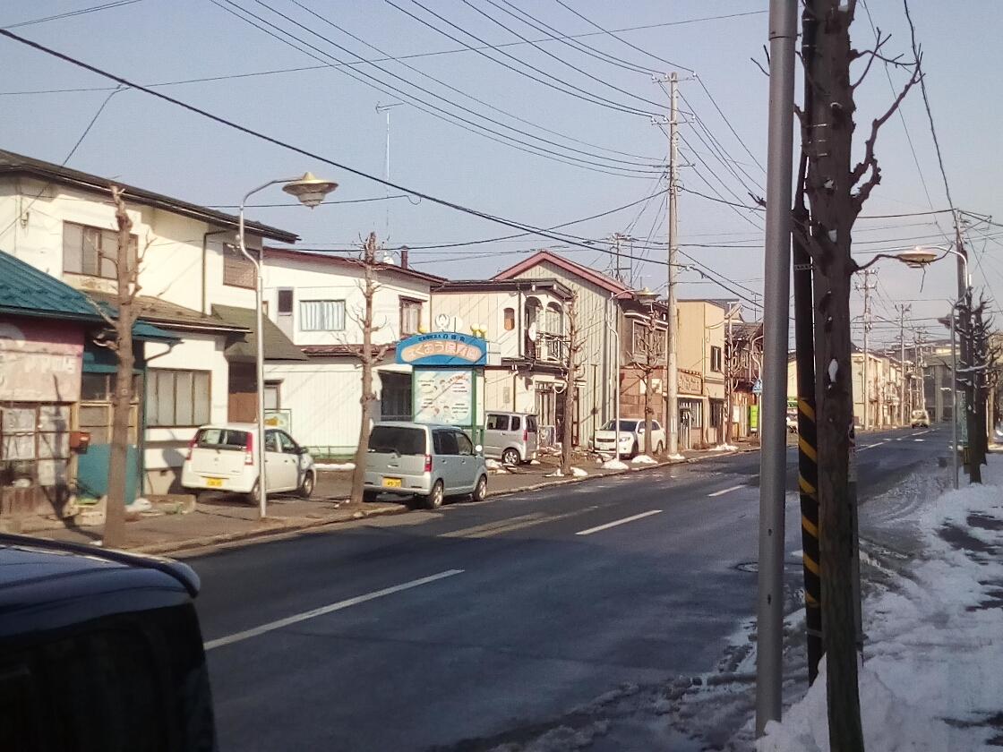 八戸 青森 天気 県 市